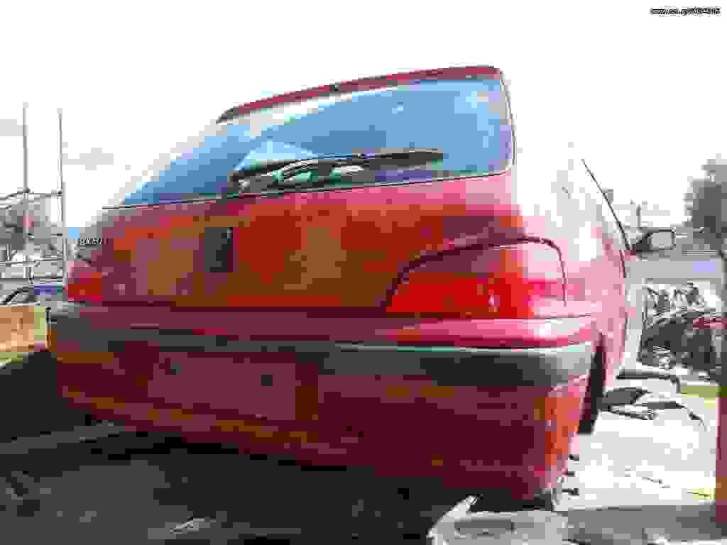Φτερά – Ποδιά Peugeot 106 '97